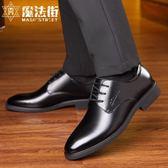 夏季男士皮鞋青年商務英倫黑色休閒透氣正裝鞋子 快速出貨
