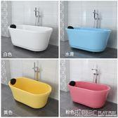 浴缸 亞克力浴缸獨立式浴缸迷你小戶型家用成人貴妃浴缸日式深泡浴缸 JD 新品特賣
