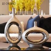 北歐簡約家居軟裝裝飾品陶瓷花瓶客廳創意干花插花花器電視柜擺件