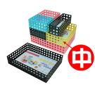 義大文具~W.I.P 積木盒/萬用積木盒(中) C2013 工具箱 整理 資料收納