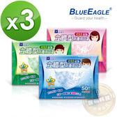 【醫碩科技】藍鷹牌NP-3DS*3台灣製立體型兒童用防塵口罩/立體口罩 超高防塵率 藍綠粉 50入*3盒