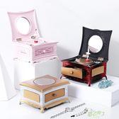 八音盒 歐式古典旋轉小女孩跳芭蕾舞八音盒創意懷舊留聲機音樂盒生日禮物  快速出貨