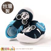 男童鞋 台灣製迪士尼米奇正版護趾防滑幼兒外出鞋 魔法Baby