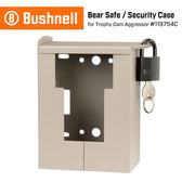 【美國 Bushnell 倍視能】Trophy Cam Aggressor系列專用安全防盜金屬殼 119754C (公司貨)