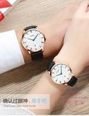 情侶對錶 正韓時尚超薄防水情侶手錶一對夜光復古男女士手錶皮帶石英學生錶 快速出貨