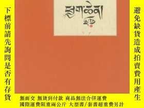 二手書博民逛書店Clarifying罕見the Natural State: A Principal Guidance Manua
