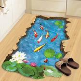 牆紙- 3d立體墻貼畫衛生間地板貼紙