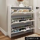 鞋櫃 門口超薄鞋櫃 家用翻斗大容量防塵白色鞋架 簡約門廳櫃簡易經濟型