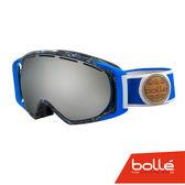 法國 Bolle GRAVITY 經典球形鏡片外型 防霧雪鏡 亞洲版 藍飛濺灰/變色朱紅藍 #21573