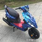 高配改裝白幽靈鬼火摩托車一三代125CC男女裝踏板燃油助力跑車整MKS 免運