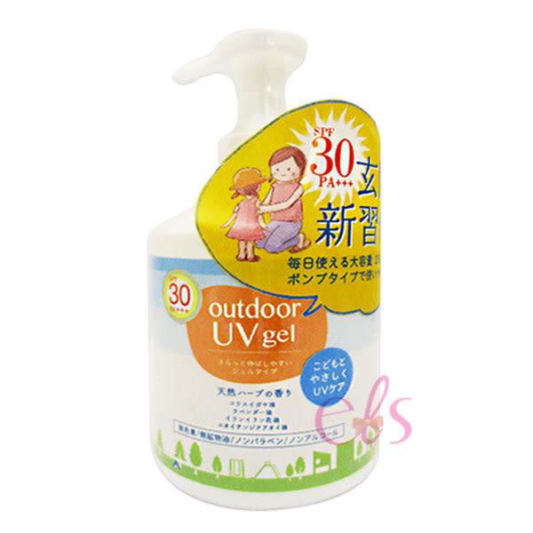 outdoor 兒童專用UV戶外保濕天然精油防蚊防曬乳液 250g ☆艾莉莎ELS☆