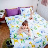 【新生活eazy系列-動物深林-藍】《6X6.2-/床包/枕套/薄被套6X7尺》、台灣製LUST寢具