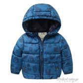 男童保暖棉衣 2017新款冬裝童裝兒童寶寶棉襖棉服外套潮冬季小童·蒂小屋