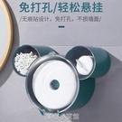 洗臉巾收納盒一次性潔面巾紙衛生紙置物架壁掛式免打孔紙巾盒 雙十一特惠