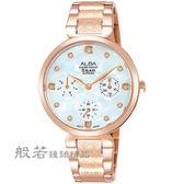 ALBA  Fashion 幾何圖騰晶鑽女錶