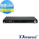 【Dowai多偉】Divx/USB/卡拉OK DVD影音播放機 AV-981(II)
