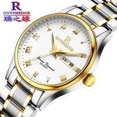 超薄男士手錶 2019新款瑞士防水雙日歷手錶 男潮時尚簡約石英錶