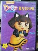 挖寶二手片-T03-358-正版DVD-動畫【DORA萬聖節快樂1】-國英語發音(直購價)