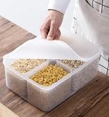 便當盒 冰箱食物保鮮盒家用分格儲物盒廚房食品盒子塑料收納盒 熊熊物語
