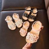 兒童鞋子 涼鞋夏天兒童小女孩機能鞋4歲小學生夏季軟底小童公主鞋【韓國時尚週】