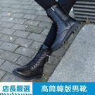 馬丁靴男士軍靴高筒韓版男靴【洛麗的雜貨鋪...