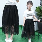 女童半身裙新品兒童韓版純色蕾絲長裙腰裙  XY1203  【男人與流行】