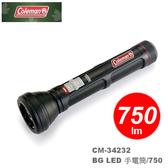 【速捷戶外露營】美國Coleman CM-34232 BG LED 手電筒/750 ,手提燈 , 手電筒, 工作燈,防身手電筒