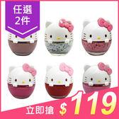 【任2件$119】Hello Kitty 造型指甲油(9ml) 6款可選【小三美日】三麗鷗授權 ※禁空運