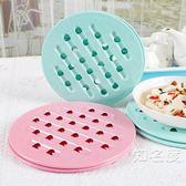 隔熱墊 隔熱墊餐桌墊塑料圓形杯墊耐熱防燙防滑鍋墊家用放菜墊 3色