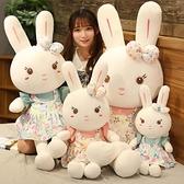 玩偶 毛絨玩具兔子可愛床上女孩公主萌大號小白兔玩偶公仔小兔子布娃娃TW【快速出貨八折鉅惠】