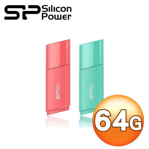 廣穎 Silicon Power Ultima U06 64GB 隨身碟 蜜桃粉