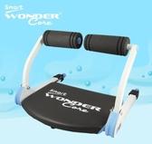 【萬達康Wonder Core Smart】全能輕巧健身機「糖霜藍」