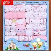 純棉嬰兒衣服新生兒禮盒套裝0-3個月春秋冬季初生剛出生滿月寶寶 英雄聯盟