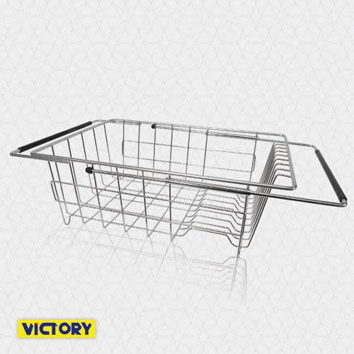 【VICTORY】不鏽鋼大容量伸縮碗盤瀝水架#1132005 廚房瀝水架瀝水籃 廚房收納