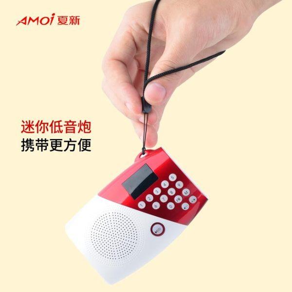 老年收音機老人充電隨身聽評書機迷你音樂播放器便攜式插卡小音箱聽戲機唱戲機隨身碟外放音響