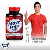 MOVE FREE益節葡萄糖胺錠150錠【愛買】