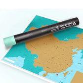二代中國刮刮地圖旅行足跡記錄創意旅游人生探索標記地圖  IGO