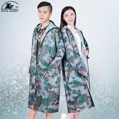 雨衣 xd長款雨衣成人連體迷彩雨衣情侶款加厚男女戶外勞保風衣雨衣雨披 野外之家