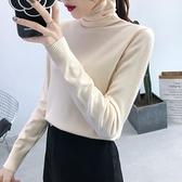 堆堆領毛衣女秋冬新款高領修身長袖內搭針織衫洋氣上衣打底衫 韓美e站