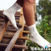 五指襪男 新款彩指秋季全純棉男士中筒五指襪分趾襪透氣防臭吸汗 芭蕾朵朵