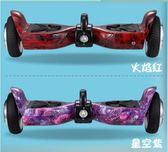 手提電動平衡車雙輪兒童成人智能代步車兩輪漂移體感車LVV5729【雅居屋】TW