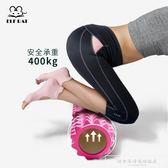 瑜伽柱泡沫軸肌肉放鬆滾軸健身瑜伽棒狼牙按摩棒滾筒輪CY『韓女王』