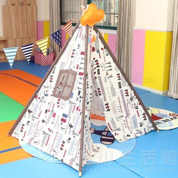 兒童帳篷兒童圍欄室內遊戲玩具小帳篷屋大小號影樓攝影道具遊戲帳篷 晴川生活館 igo