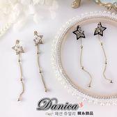 耳環 韓國氣質甜美簡約百搭幾何星星珍珠水鑽後掛耳環2 色S91392 Danica 韓系飾品韓國連線