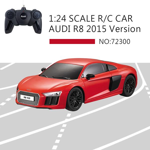 【瑪琍歐玩具】2.4G 1:24 AUDI R8 2015 Version 遙控車/72300