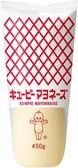 【美佐子MISAKO】日韓食材系列-日本 KEWPIE QP 美乃滋 450g