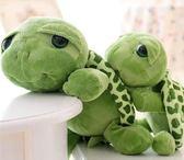 可愛毛絨玩具大海龜烏龜公仔玩偶布娃娃大眼龜抱枕40CM