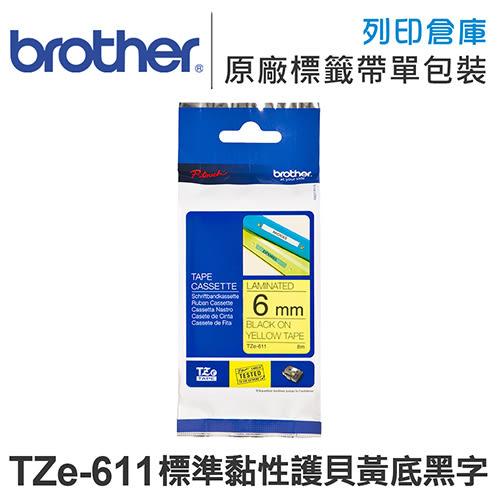 Brother TZ-611/TZe-611 標準黏性 護貝系列 黃底黑字 標籤帶 (寬度6mm) /適用 PT-1100/PT-300/PT-1950/PT-2420PC
