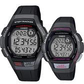 CASIO 卡西歐 計步功能情侶手錶 對錶-黑 WS-2000H-1A+LWS-2000H-1A