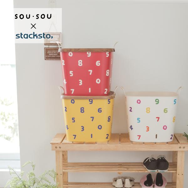 stacksto 收納 法國製 野餐籃 收納 收納籃 提籃【A0023】sou sou花漾籃(七色) 法國stacksto 收納專科